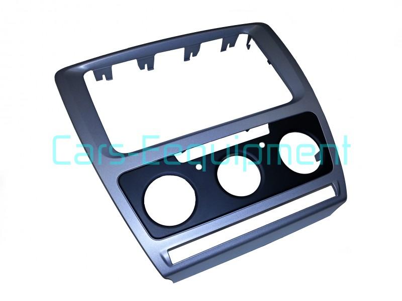 OEM 1Z0858069EF WD1 Navigation Dark Silver Trim for RNS510
