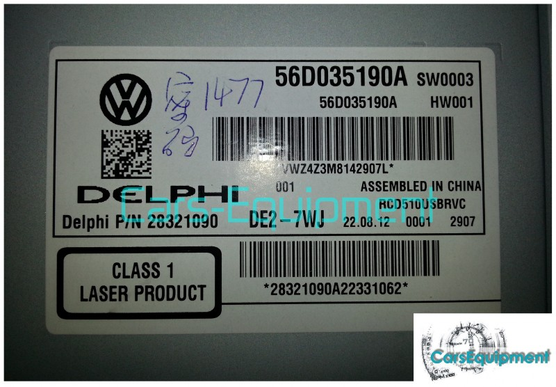 OEM VW RCD510 56D035190A 2DIN touch screen car radio made by